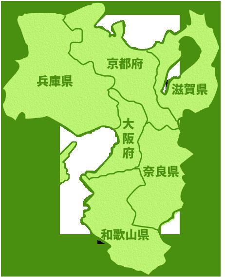 害獣駆除対応エリア|関西一円(大阪・兵庫・京都・奈良・滋賀・和歌山)